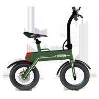 China 14 inch wheel Electric Bicycle 50km Mileage max Speed 25 Km/H wholesale