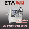 JUKI SMT chip Mounter KE-3020VA, KE-3020VRA