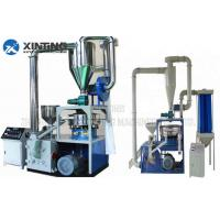 China PE ABS SBS PP PVC Pulverizer Machine High Speed Powder Miller Reliable Performance wholesale