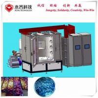 Buy cheap Multi Arc Ion Spray PVD Vacuum Coating Chrome Machine On Plating Parts from wholesalers
