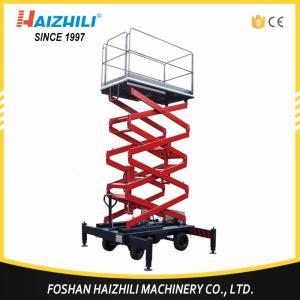 China Factory direct 300kg 3m four-wheel mobile hydraulic scissor lift platform wholesale