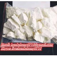 China HEP Anabolic Research Chemicals Stimulants White Crystal CAS 186028-79-5 on sale