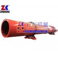 Buy cheap High capacity up to 45tph peat rotary dryer from wholesalers