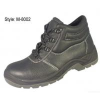 China Safety Shoes Manufacturer wholesale