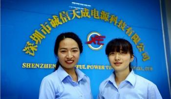 Shenzhen Faithful power technology Co.,Ltd