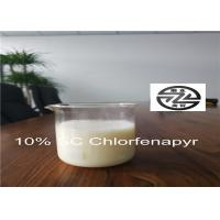 China 10% SC Organic Insect Killer Organic Synthesis For Agricultural Crops on sale