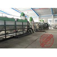 China 304 Stainless Steel Pe Pp Film Plastic Recycling Plant / Pet Bottle Washing Line on sale