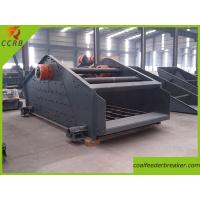 China Coal Vibrating Sieve Screen wholesale