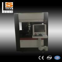 China Industrial Laser Cutting Machine , Laser Cutting Equipment Large Size wholesale