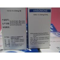 China Ansomone, human growth hormones, natural bodybuilding supplements, greater cardiac output wholesale