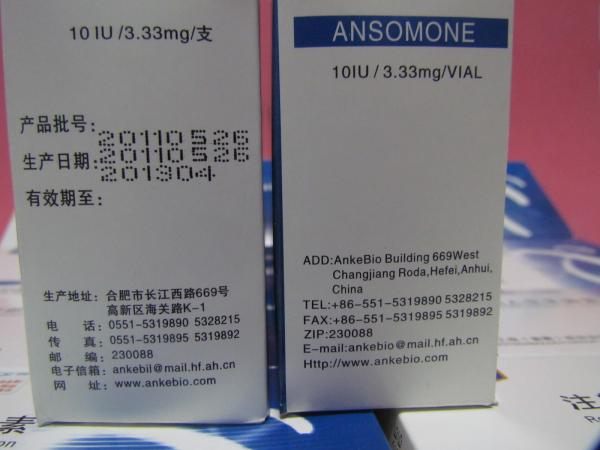 Quality Ansomone, human growth hormones, natural bodybuilding supplements, greater cardiac output for sale