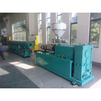 China ABB Inverter Pvc Pipe Fittings Manufacturing Machine With CE Certificate wholesale
