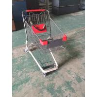 China Coated Metal Steel Grocery Store Powder Shopping Trolley With 4 Wheel , SGS / ISO9002 wholesale