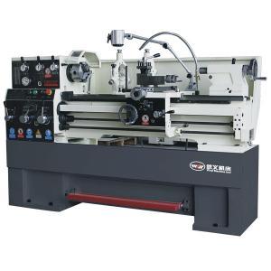 China Horizontal Lathe Machine CQ6236L,Universal Lathe GH1840 GH1860 GH2060) on sale