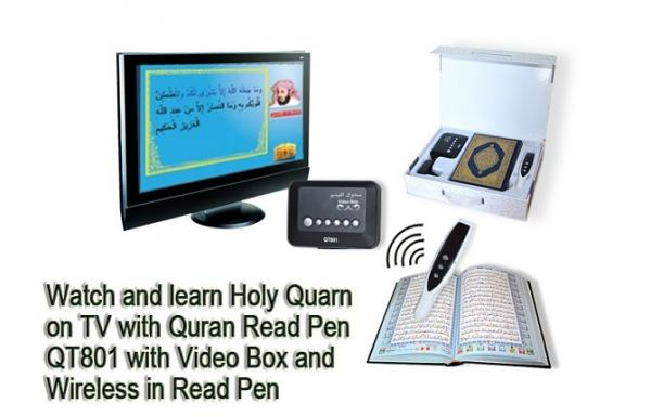 Quality 17 Reciters Muslim Electronic Quran Translation Pen to Learn Holy Quran On TV for sale