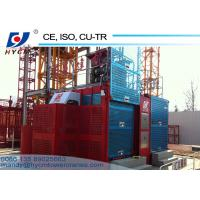China Double Cages Hoist High Quality Safty Construction Hoist Elevator Manufacturers wholesale