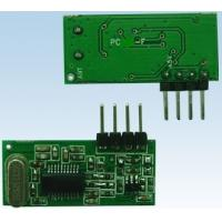 China Wireless RF Receiver Module HR-RX2 on sale
