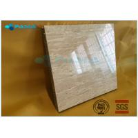 Buy cheap Washroom Cubicles Aluminium Honeycomb Sheet / Marble Composite Panels from wholesalers