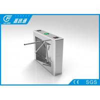 China Tripod Turnstile Entry Systems MCBF 3000000 Cycle , High Speed Turnstile Security Doors wholesale