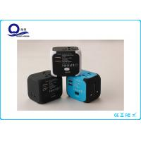 China Mini Multi Port Universal Power Adapter European Travel Voltage Converter wholesale