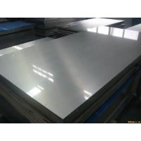 Buy cheap 20 Inch Length 6061 T6 Large Width Aluminum Alloy Sheet Plate For Stamping from wholesalers