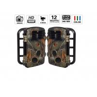 China IP 54 LCD Screen Hunting Trail Cameras With Password Protected wholesale