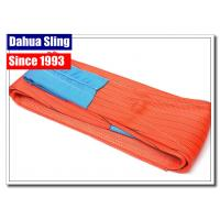 China Anti Abrasion Polyester Lifting Slings Heavy Duty Lifting Straps Smooth Surface wholesale