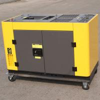 China Air - cooled 15kva Small Portable Diesel Generator , 12kw diesel house generator wholesale