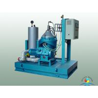 ISO Marine Oil Separator Advanced Centrifuging Separation Technology A