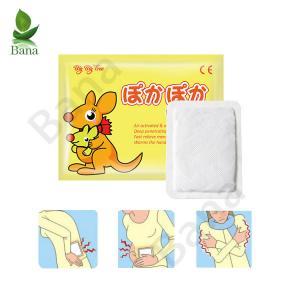 China Bana Medical Gold Winter Warm The Hand Body Kangaroo Warmer Pad wholesale