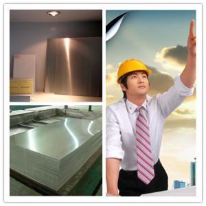 Buy cheap Hoja de aluminio fina pura 1050 colada continua 1100 1060 1235 1200 y el laminar from wholesalers