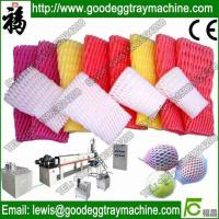http://www.gicater.com/images/help/pad_additem13.jpg_httpwwwyoutubecomimages
