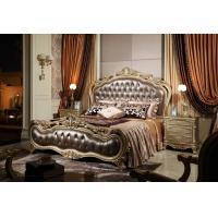 China Classic hotel first lady room Bed furniture true leather upholstered Headboard Joyful Ever wholesale