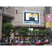China Low power 2R1PG1PB  outdoor advertising led display P25 with  silan / cree led chip on sale