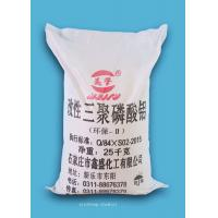 China HS Code 28351000 MODIFIED Aluminum Tripolyphosphate Phosphate Antirust Pigment on sale
