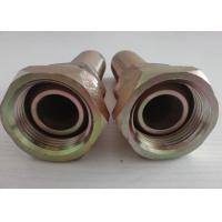 China Swaged BSP Pipe Fittings , Carbon Steel Female Flat Seat Fitting on sale