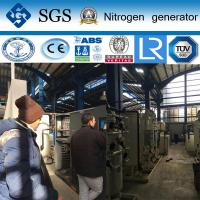 China SINCE GAS PN-100-39 CE/ASME/SGS/BV/CCS/ABS verified nitrogen gas generator wholesale