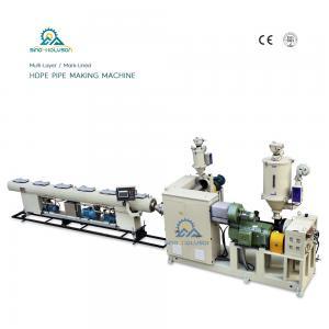 China HSJ-65/33 HDPE Pipe Making Machine| Plastic Pipe Machine| Water Supply Pipe Machine on sale