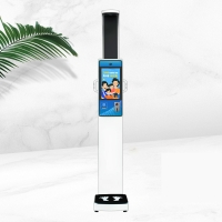 China Body Composition Height And Weight Measuring Machine Fat Bmi Body Scale wholesale