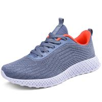 China Breathable Supportive Tennis Shoes , Lightweight Tennis Court Shoes wholesale