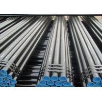 China DIN 1629 Aluminum Welded Steel Tube ST37.0 / ST44.0 , Straight Seam Steel Pipe wholesale