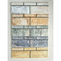 China Outside Wall Tile Ceramic 150x500mm For Project Exterior Wall Decoration Material wholesale