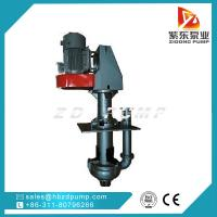 China SPR rubber lined slurry pump submerged dewatering pump vertical sump pump on sale