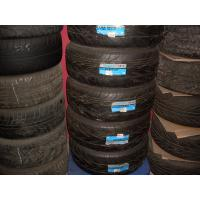 China Used Car Tires from japan on sale