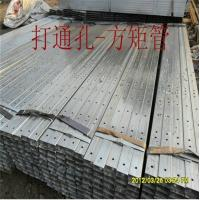 China China factory price Hot DIP Galvanized Steel Tube for Steel Structure with Hole wholesale