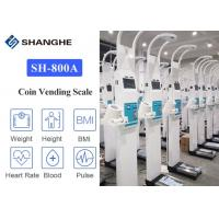 China Human Blood Pressure 299mmHg Electronic Height And Weight Machine wholesale