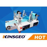 China 120kg Round Roller Extrusion Hot melt Coating Machine Easy Install  with size 1200×620×550mm wholesale