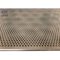 China Mild Steel 5mm Hole 2mm Pitch Perforated Metal Cladding Panels With Galvanized Coated wholesale