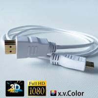 China 1.4V Round hdmi to mini cable ,hdmi A TO C Cable white wholesale