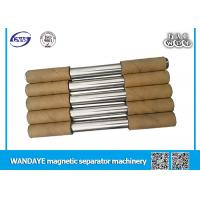 Multiple Funtion Permanent Magnetic Separator Machine , Neodymium Magnets Customize